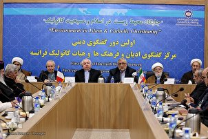Iranian, French Scholars Attend Interfaith Dialogue