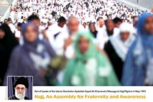 Hajj, An Assembly for Fraternity and Awareness