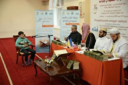 Annual Quran Contest in Ukraine Due on Weekend