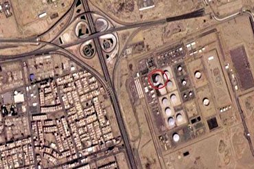 Saudi Arabia Admits Yemenis Targeted Aramco Facility