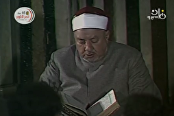 Recitation of Surah Al-Ma'idah by Egyptian Qari Al-Toukhi (+Video)
